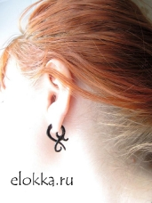 Fake Gauges – Small Horn Asalah Twists