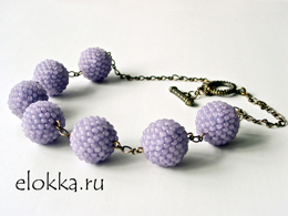 Бусы из обшитых бусин Lavender