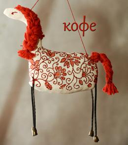 Лошадки-саше