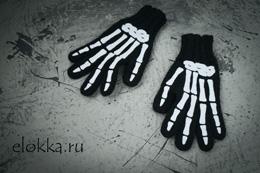 """Перчатки с """"костями"""""""